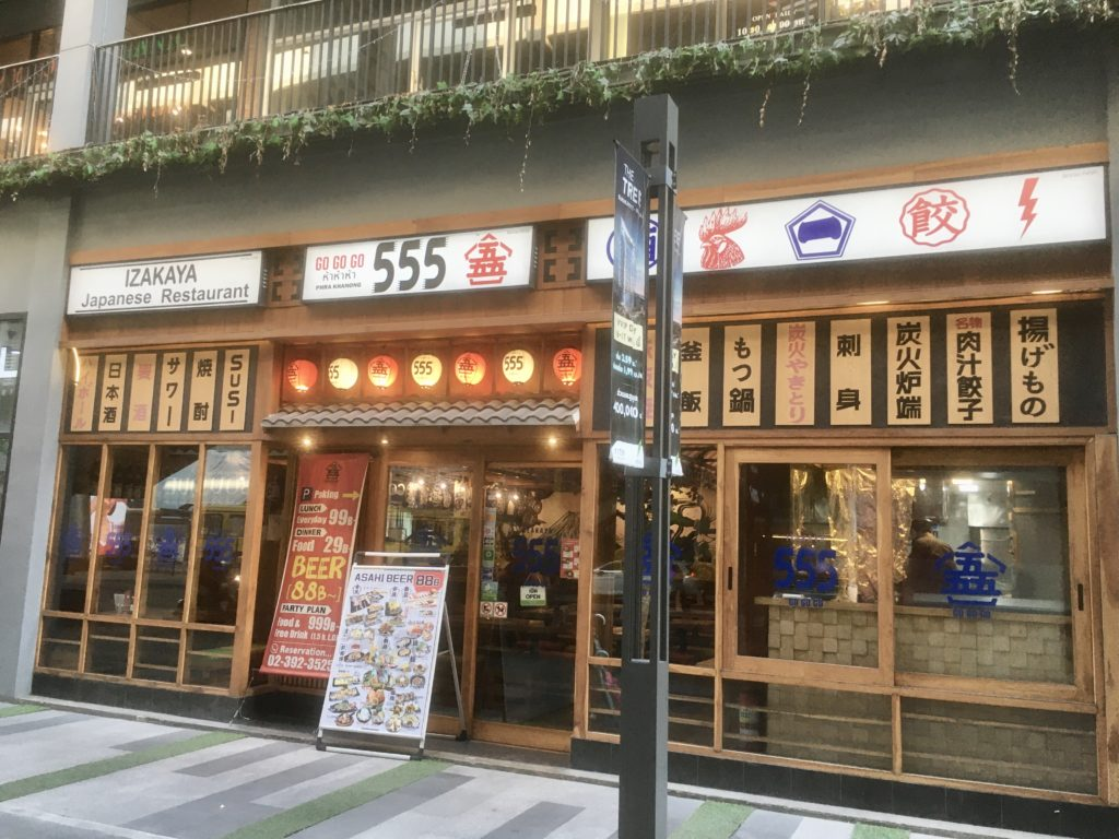 バンコク・プラカノン駅前にある日本料理の居酒屋555