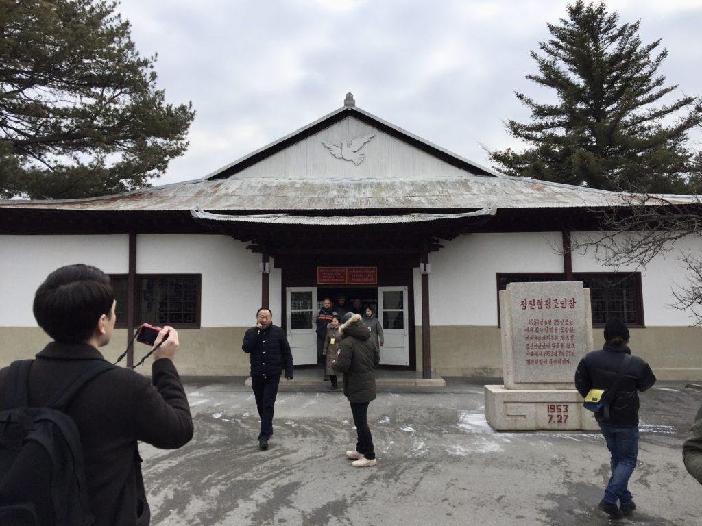 板門店にある朝鮮戦争の休戦協定調印場の外観