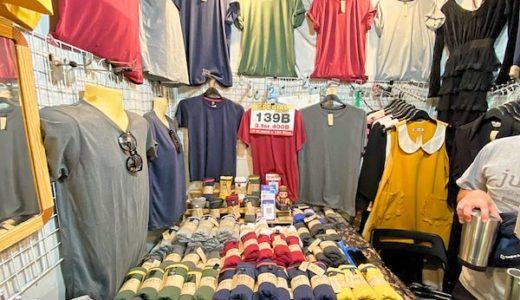 チャトゥチャックでおすすめのTシャツ専門店「Just-T」は、質の高い無地Tがたったの139バーツで買える