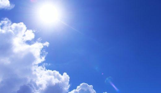 【気温40度越え!】暑季(3~5月)のタイ・バンコク観光で注意したい紫外線と熱中症