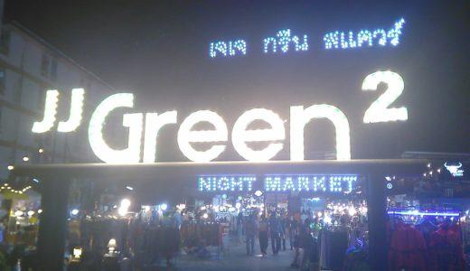 伝説のナイトマーケット「JJグリーン」が復活!