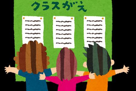 バンコク日本人学校は新任の先生が来タイ出来ない非常事態!