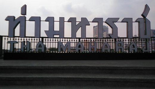 【タイ・バンコク】非常事態宣言が解除されたら行ってみたいプチ・インスタ映えスポット