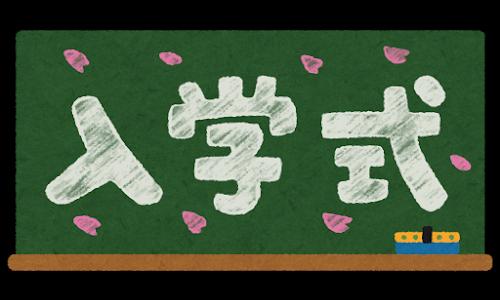 バンコク日本人学校の入学・編入学手続きの際に注意したいこと