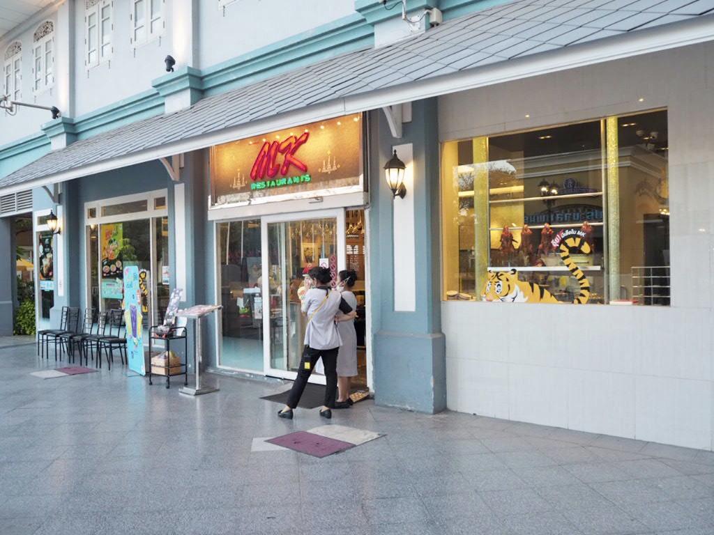アジアティーク・ザ・リバーフロントのタイスキで有名なMKレストラン