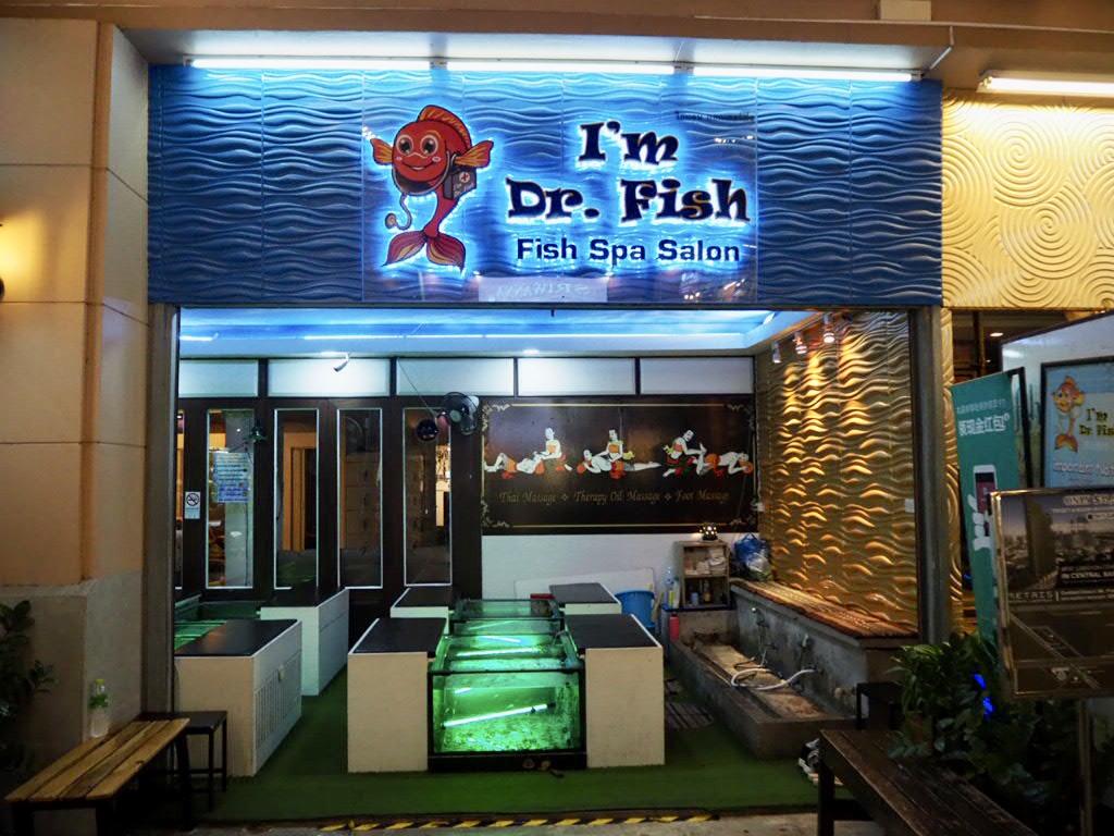 アジアティーク・ザ・リバーフロントにあるドクターフィッシュスパのお店