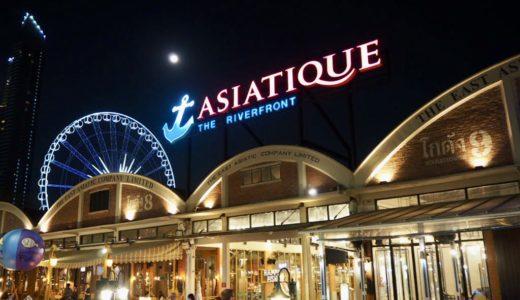 【アジアティーク・ザ・リバーフロント】タイ・バンコク最大級のナイトマーケットで楽しみたい5つのこと