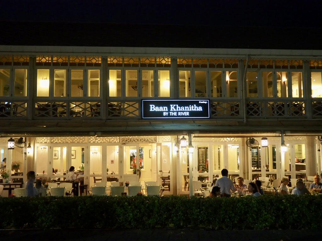 タイ・バンコク最大級のナイトマーケット「アジアティーク・ザ・リバーフロント」のタイ料理レストラン、バーンカニタ