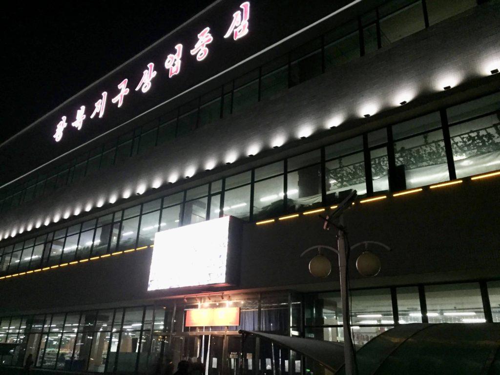 北朝鮮・平壌のコストコのようなスーパーマーケット