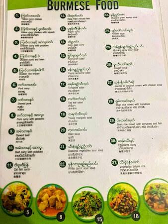 チェンマイのニマンヘミン通りにあるビルマ料理食堂「Nong Bee's Burmese Restaurant and Library」のメニュー