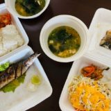 うま食堂で注文した鯖定食と秋刀魚定食