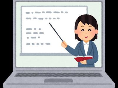 バンコク日本人学校のオンライン授業で対話型のデジタル教材「すらら」を導入