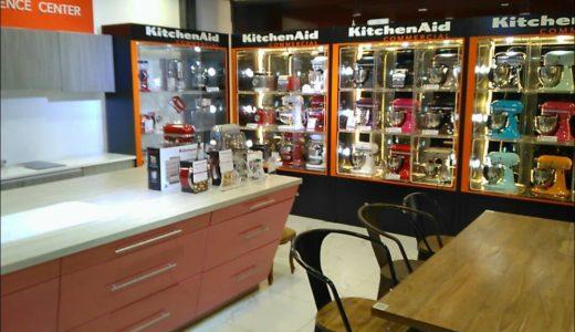 非常事態宣言下のバンコク・お菓子作りの材料を買いに行ったら、KitchenAidの調理器具にウキウキ!