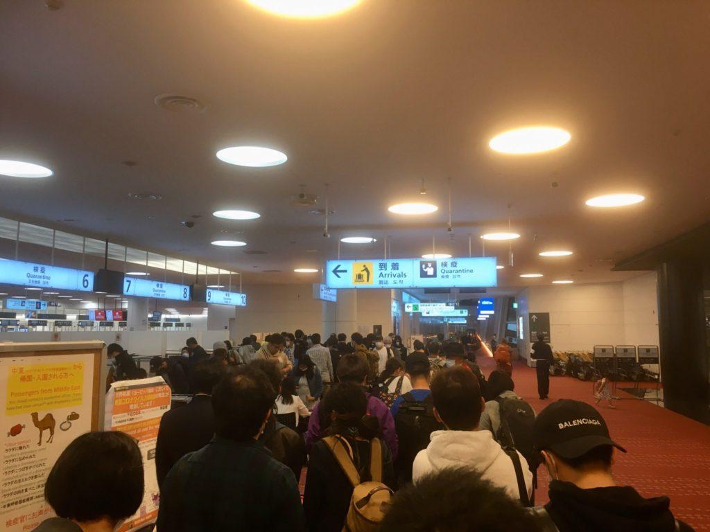 羽田空港の検疫所で濃厚接触