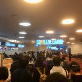 【タイから帰国する全ての方へ】スワンナプーム空港から日本へ帰国する際の流れと注意すべきこと【申告書や14日間の待機要請について】