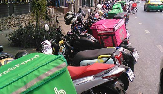 バンコクの飲食店はコロナ騒動で空前の デリバリーブームが到来!