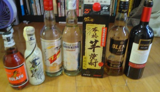 バンコク・タイ正月期間中のお酒の販売が禁止!