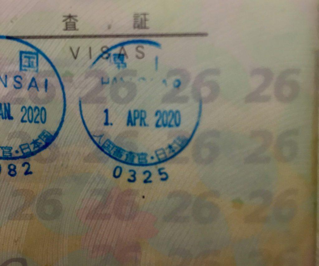 コロナウイルス騒動の中、タイから日本へ4月1日に帰国した際のパスポートのスタンプ