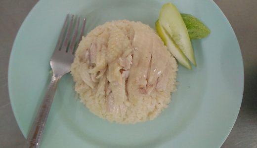 タイ風チキンライス・カオマンガイ風味のスナックを食べてみた。