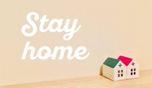 【StayHome】おうちでタイを楽しめるコンテンツを紹介!(YouTube&noteマガジン)