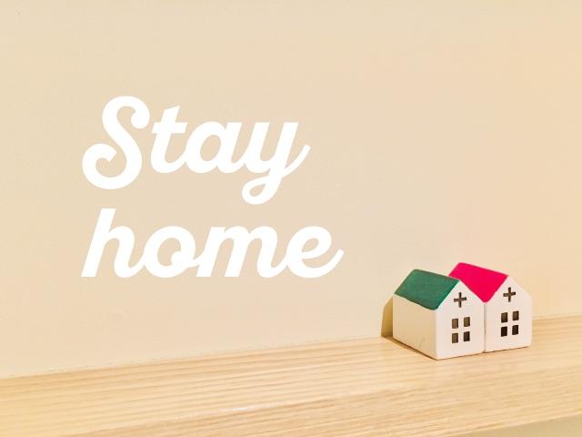 stayhome、自宅でタイを楽しむ