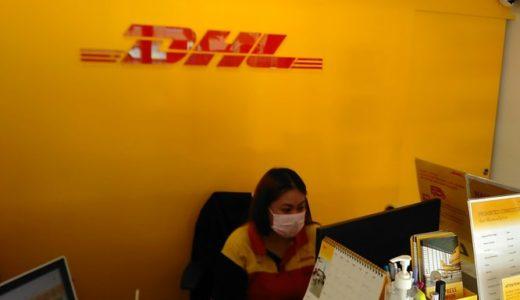 タイから日本あてに急ぎの荷物を送る・郵便局の航空便が運行中止の今はDHLで
