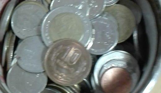 タイの夜市でよく売ってる細長~い貯金箱が遂に満タン!果たして金額は!?