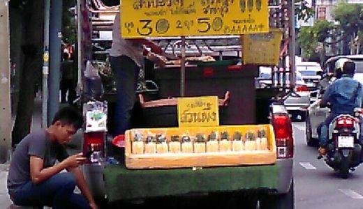 フルーツ天国タイランド!行商トラックで新鮮フルーツを お得にGET!