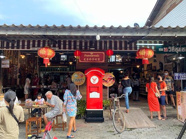 バーン チャック ンゲーオ(Ban Chak Ngaew)の店