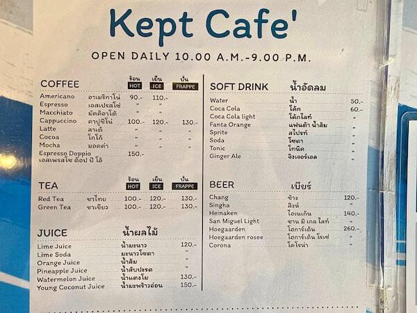 Kept Pier Cafeのメニュー1