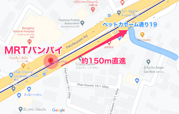 MRTバンパイからペットカセームSoi19への地図