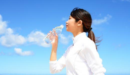 いちばん厳しいご自身の目で水質を確認ください | タイ駐在員の生活をさらに快適に♪